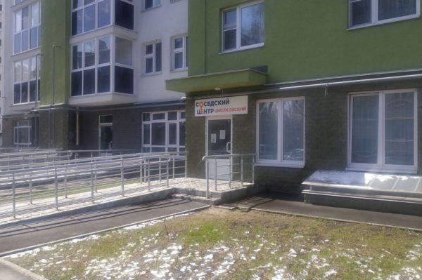 Открытие соседского центра «Циолковский» в Сормовском районе