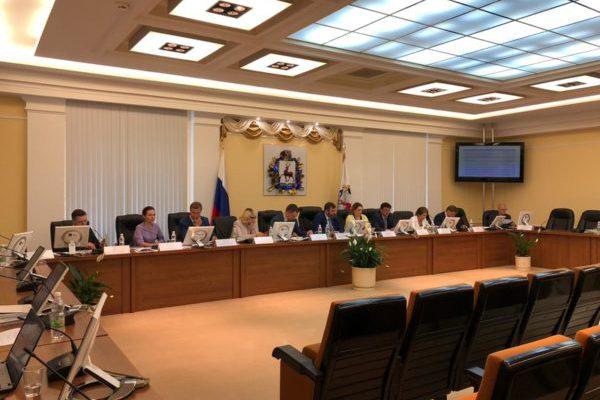 Участие в региональном проекте «Команда Правительства»